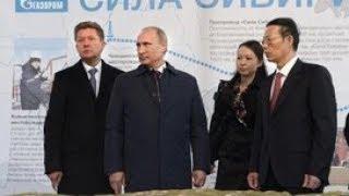 Путин на церемонии запуска газопровода 'Сила Сибири'. Полное видео