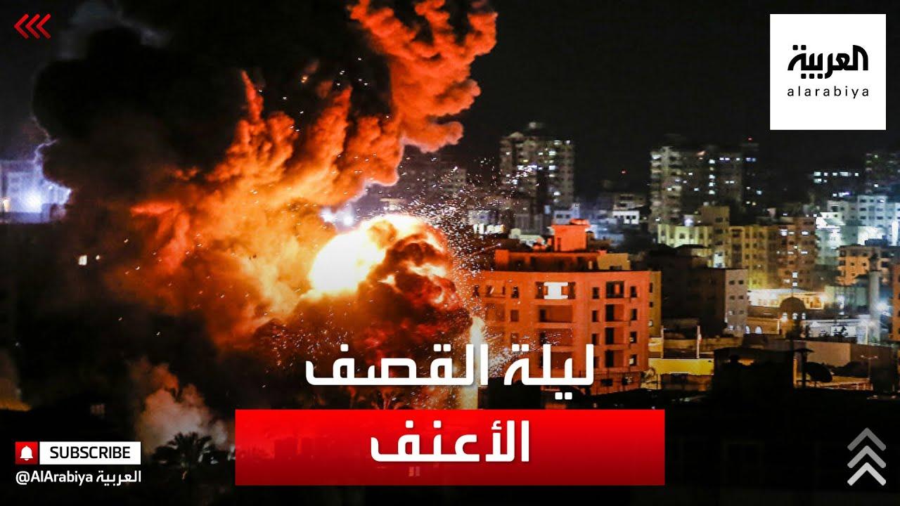 ليلة عنيفة على القطاع واستمرار إطلاق الصواريخ على إسرائيل  - نشر قبل 2 ساعة