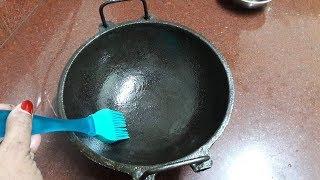 ഒരൊറ്റ ദിവസം കൊണ്ട്പുതിയ ഇരുമ്പു ചീനച്ചട്ടി എങ്ങനെ മയക്കിയെടുക്കാം എന്നു കണ്ടു നോക്കൂ/jaya's recipes