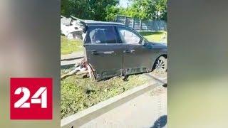 На Нагатинской набережной разорвало пополам иномарку, въехавшую в столб - Россия 24