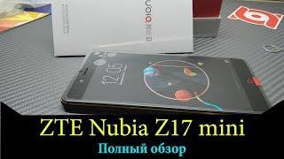 Nubia z17 mini - Продолжение или провал?