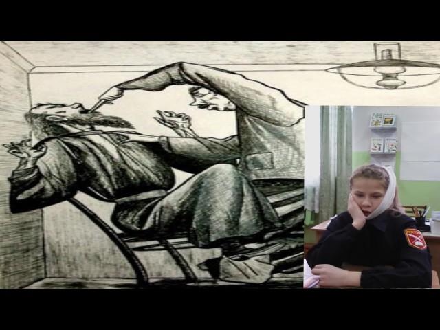 Изображение предпросмотра прочтения – УльянаБулдакова представляет буктрейлер кпроизведению «Хирургия» А.П.Чехова