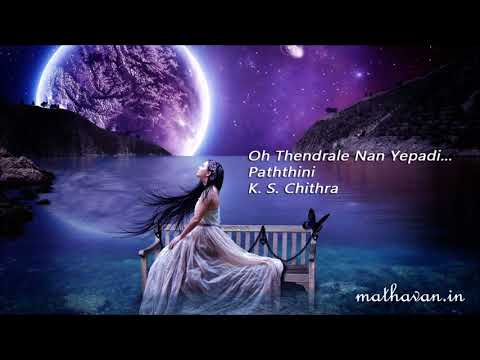 Paththini | Oh Thendrale Nan Yepadi | K. S. Chithra