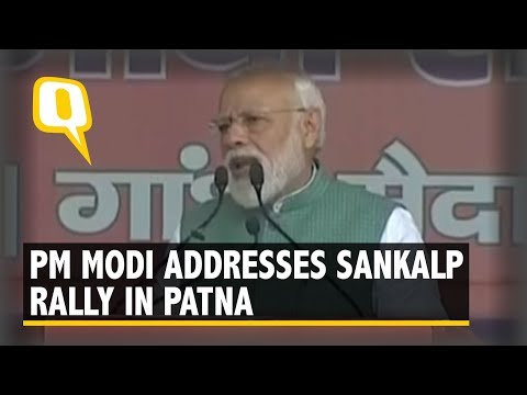 PM Modi Addresses Sankalp Rally in Patna Ahead of 2019 Lok Sabha Elections