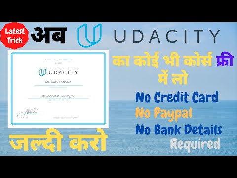 Now Get Udacity Premium Subscription For Free | *AB UDACITY KA KOI BHI COURSE FREE ME LO* [Updated]