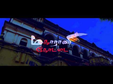 Maharani Kottai Movie Online