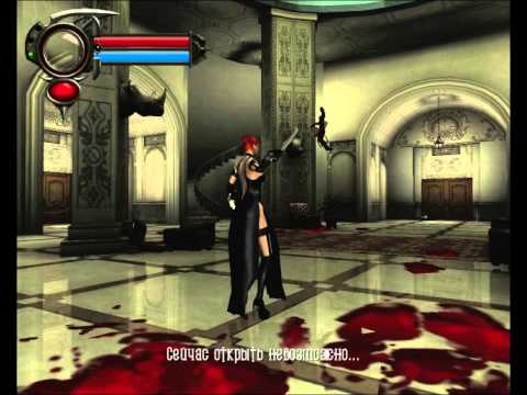 BloodRayne 2 - Extras - All Outfits ( With Some BloodRayne 2 OST )