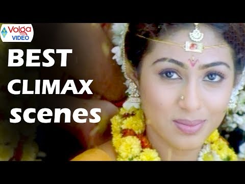 Best Climax Scene || Telugu Movies Best Climax Scenes || Volga Videos 2017