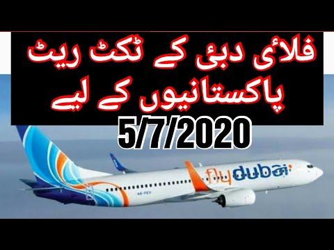 Fly Dubai Flight Schedule And Ticket Price | Dubai New Update