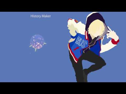 [Music Box] Dean Fujioka - History Maker