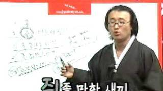 Repeat youtube video 봉알선생의 우리욕 기행 제05강 좆 2