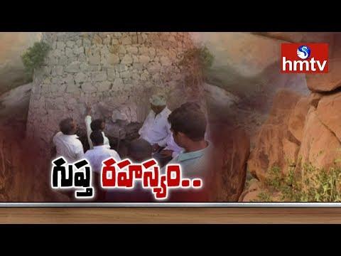 Hidden Treasures In Chennampalli Fort? | Excavations In Chennampalli Fort | Kurnool | hmtv News