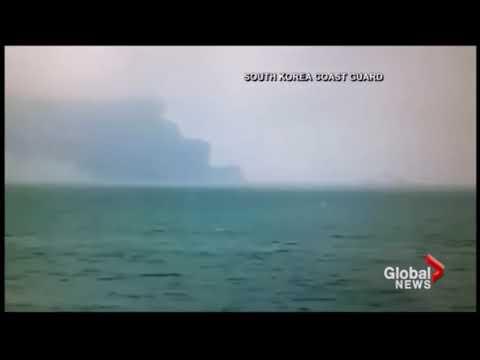 Irani Ship Tanker Collide with Chinese Marine