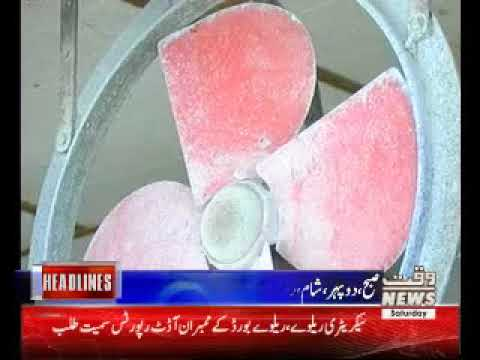Waqtnews Headlines 01:00 PM 07 April 2018