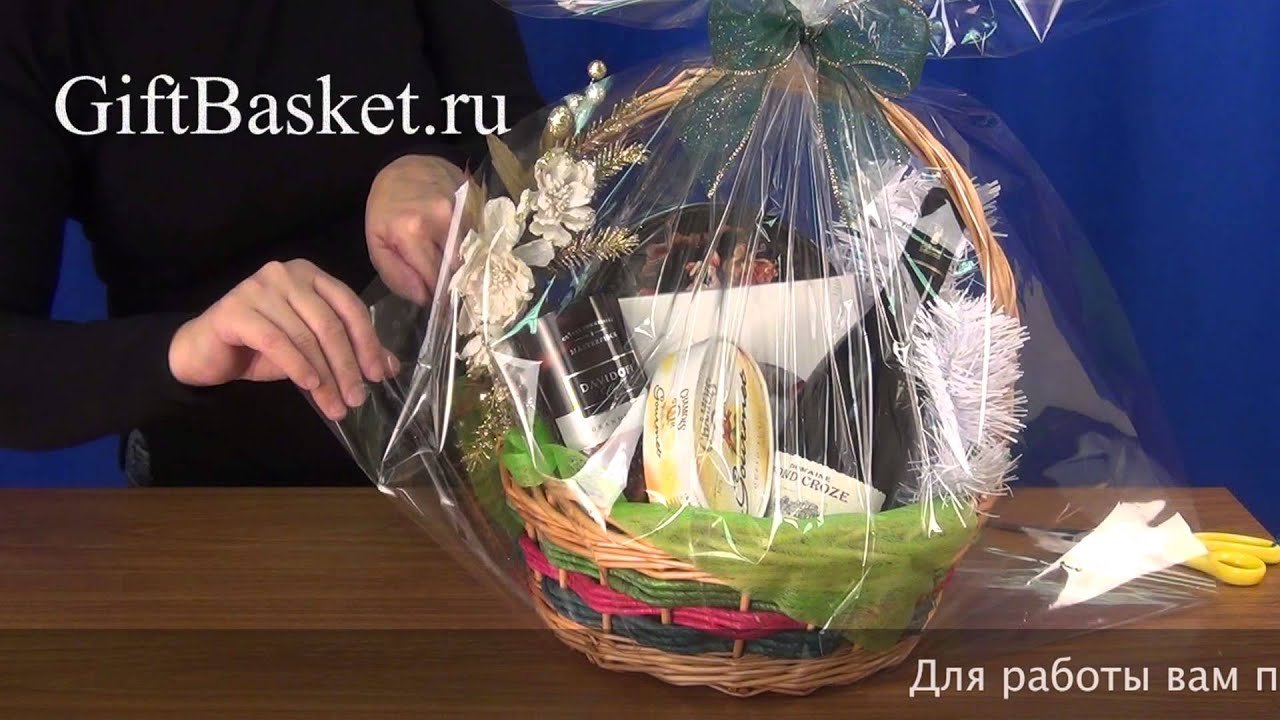 Как сделать подарок в корзине 709