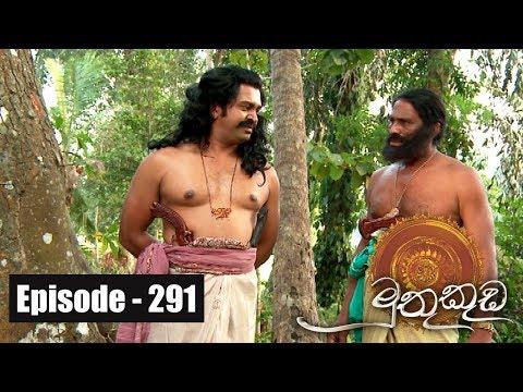 Muthu Kuda | Episode 291 19th March 2018