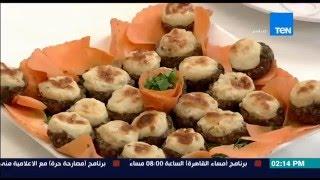 برنامج مطبخ 10/10 - الشيف أيمن عفيفي - الشيف حسن كمال -طريقة عمل كفتة البركان
