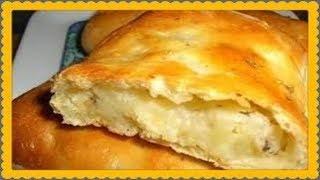 Открытые пирожки с мясом и картошкой!