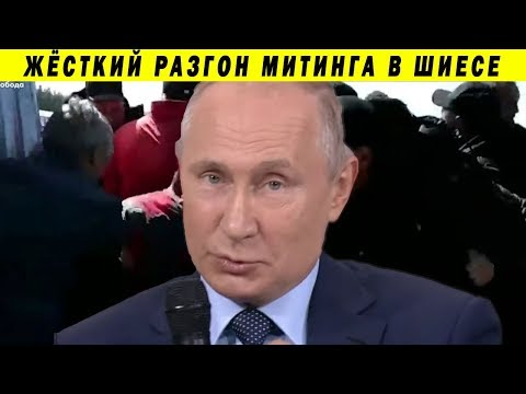 ПУТИН ВРЁТ О