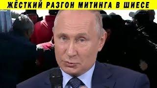 ПУТИН ВРЁТ О ПРОТЕСТАХ В ШИЕСЕ!!! АРХАРНЕЛЬСК МУСОРНЫЙ ПОЛИГОН ФОРУМ ОНФ