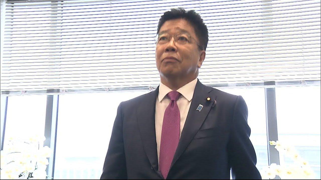 功労 大臣 加藤
