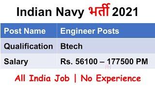 India Navy SSC Recruitment 2021 - B.E/ B-Tech    Salary: Rs.56100 PM    All India Job
