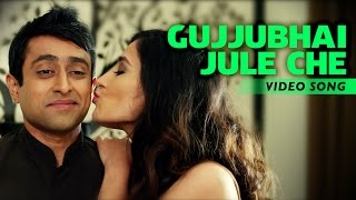 Gujjubhai Jule Che | Gujjubhai the Great | New Gujarati Film Song