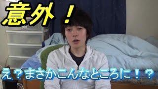 意外な場所で生田智子さんに遭遇した話です。