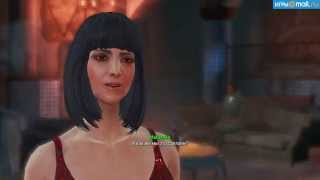 Роман с Магнолией в Fallout 4