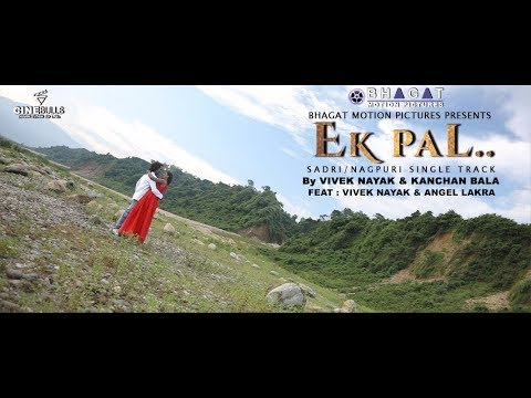 Ek Pal || Vivek Nayak-Kanchan Bala || Nagpuri-Sadri Song || Bhagat Motion Pictures || Cinebulls ||