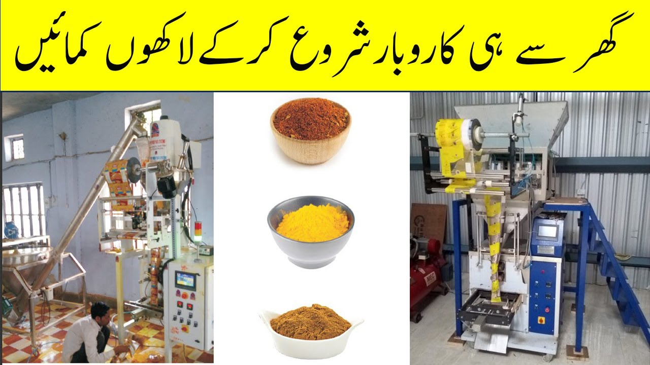 How Start Spices And Any Powder Products Packing Business With Small Investment