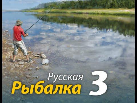 Русская Рыбалка 3.7 Ловля трофейной рыбы Масляная рыба