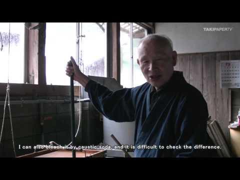 Living National Treasure - Echizen Washi : Ichibei Iwano IX