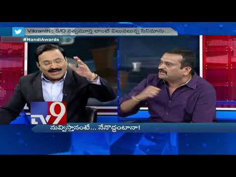 Big News Big Debate || Bandla Ganesh on removing Akkineni Award category - TV9 Now