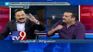 Big News Big Debate || Bandla Ganesh on removin...