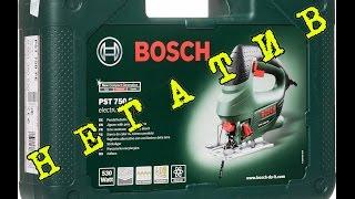 Лобзик Bosch! Негативный отзыв о лобзиках Bosch