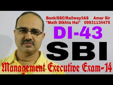 Data Interpretation-43: SBI Management Executive-2014: Shortcut Tricks: By Amar Sir