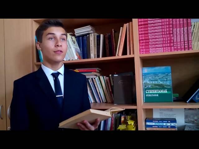 Семен Артищев читает произведение «Слово» (Бунин Иван Алексеевич)