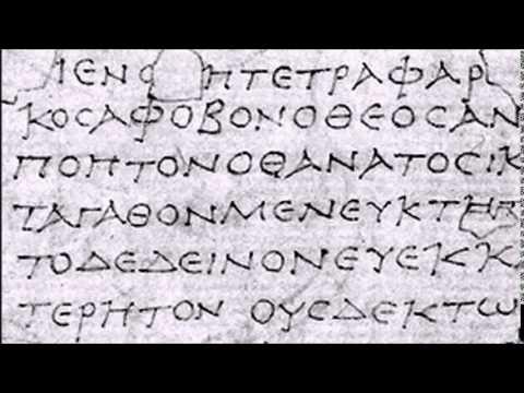 La lettre à Ménécée, Epicure
