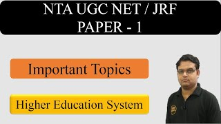 Higher Education UGC NET Paper 1 Part 1 || Important Topics - CBSE UGC NET JRF Exam