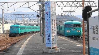 JR西日本きのくに線湯浅駅で117系のすれ違い (和歌山行きと紀伊田辺行き)