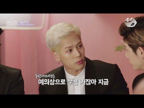 [GOT7's Hard Carry] How Jackson treats Brother JB! Ep.1 Part 6