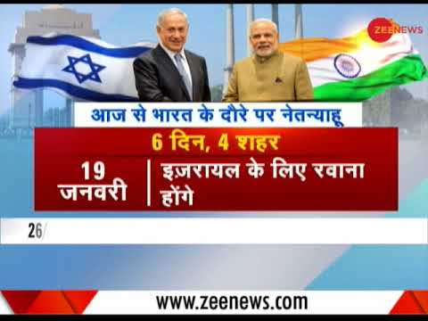 India-Israel Friendship: Israeli PM Benjamin Netanyahu on 6-day India visit