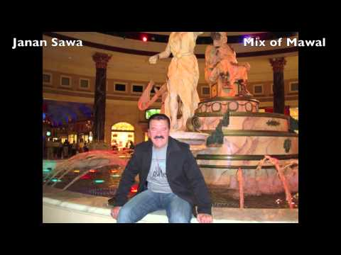 Janan Sawa 2014 - New Mix of mawal - Assyrian song