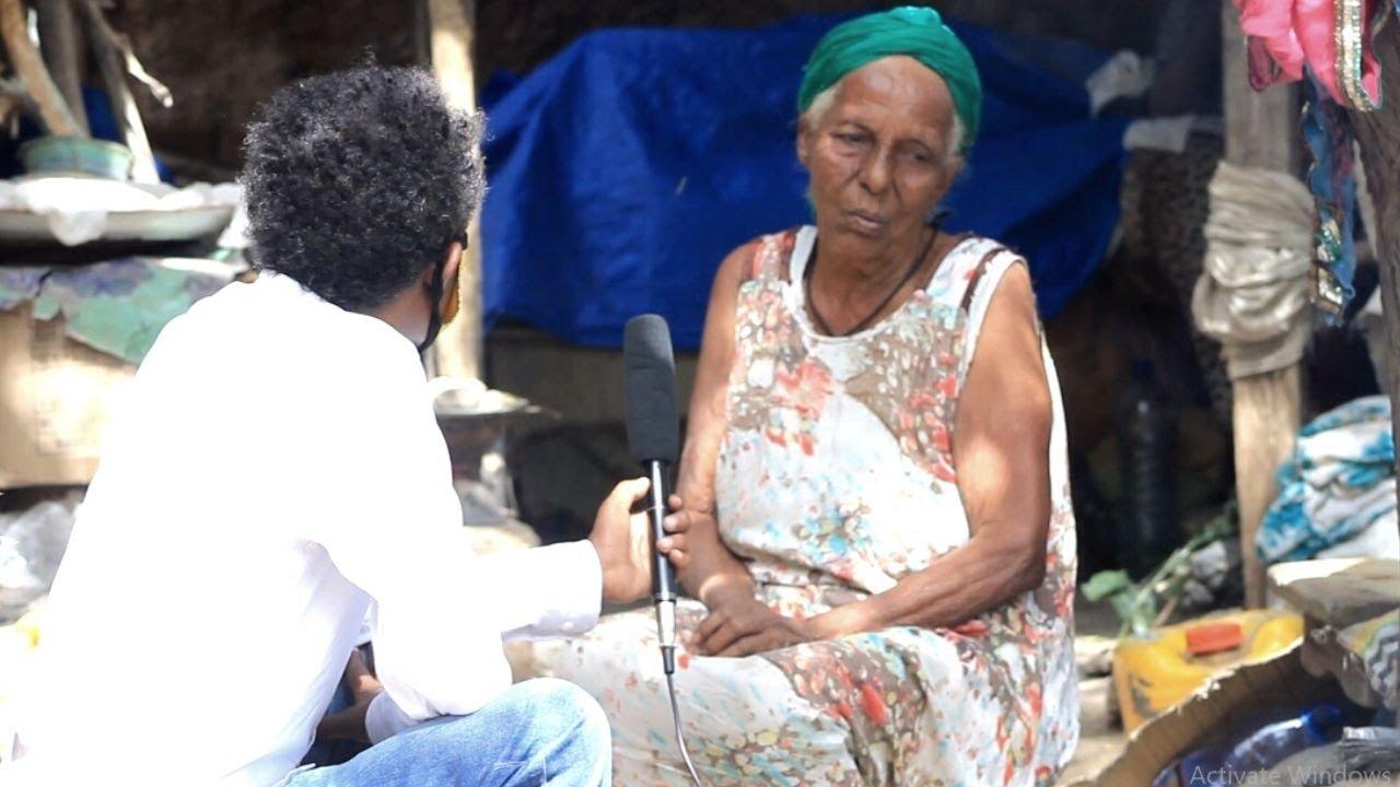 ETHIOPIA - ያለምንም ገቢ አሳዛኝ ህይወት የሚመሩት አረጋዊ በድሬዳዋ