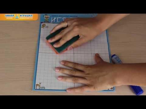 Развивающая игра Воскобовича «Игровизор»