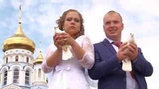 Свадьба 7. 05 .16. ИВАН и ДАРЬЯ  клип Юмор