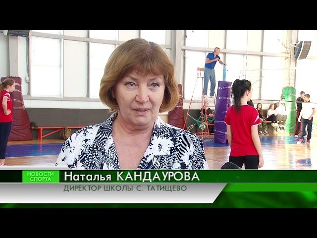 Новости спорта.04.02.19