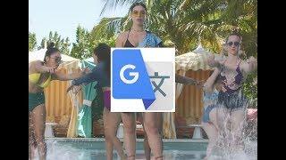 Google Translate ft. Dua Lipa - New Rules (parody)