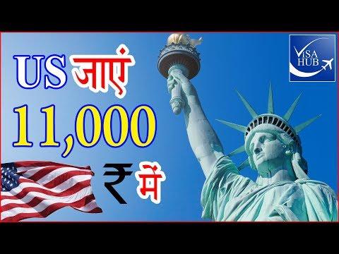 US TOURIST VISA FEE/ B1B2 VISA FEE